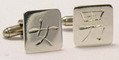 Chinese Character - Man - Woman cuff links