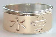 Chinese Character ring Eternal Love - Appliqued gold on silver
