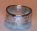 Chinese Character ring Strength, Beauty, Trust, Genuine Love